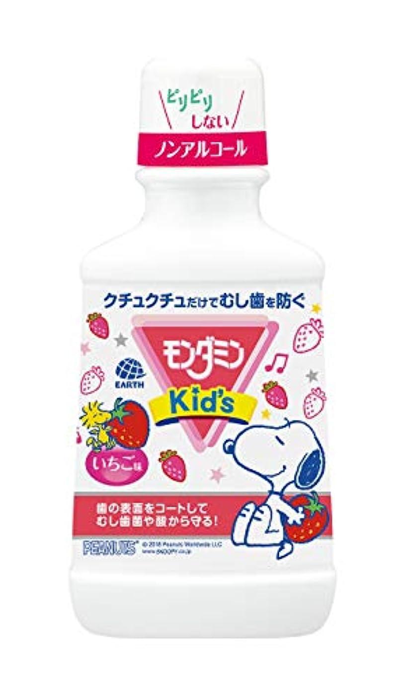 愛遠近法衣服アース製薬 モンダミンKID'Sいちご味 250mL