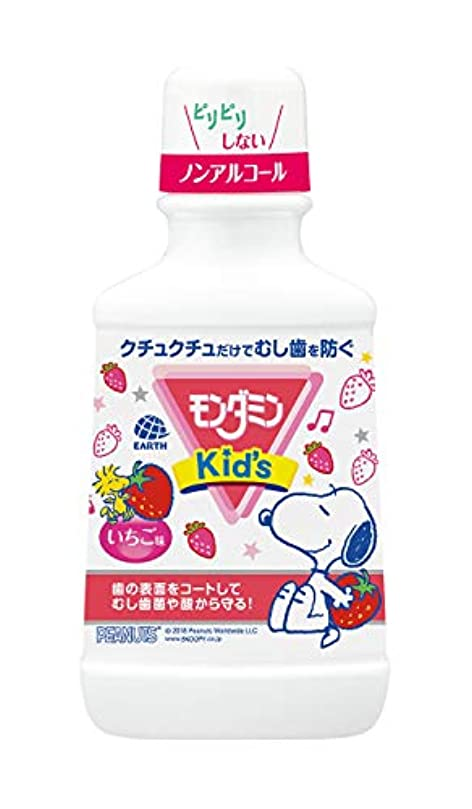ヒゲ仕事気性【医薬部外品】モンダミンKID'S いちご味 子供用マウスウォッシュ [250mL]