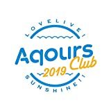 【メーカー特典あり】ラブライブ! サンシャイン!! Aqours CLUB CD SET 2019 PLATINUM EDITION (アーティスト写真使用 ソロブロマイド9枚セット付)