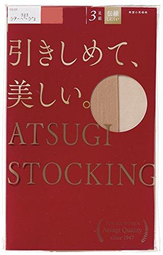 [アツギ] ATSUGI STOCKING(アツギ ストッキング) 引きしめて、美しい。 〈3足組〉 FP8813P レディース シア...
