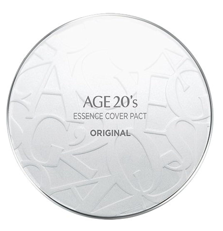 海洋の行商人ジョージバーナードAGE 20's Essence Cover Pact Original [White Latte] 12.5g + Refill 12.5g (#21)/エイジ 20's エッセンス カバー パクト オリジナル [ホワイトラテ...