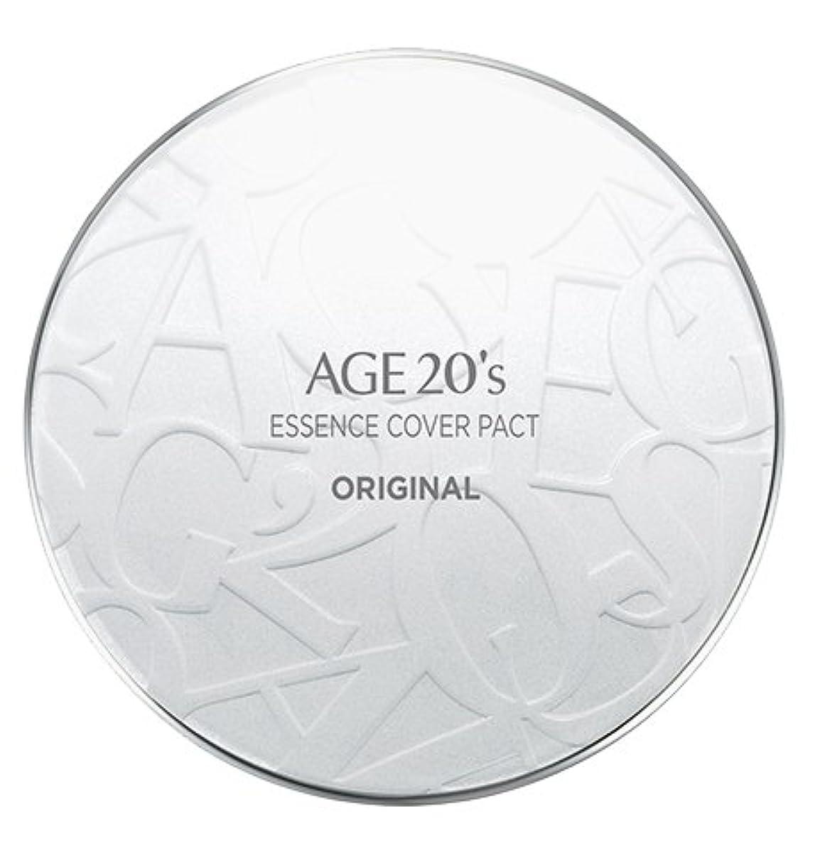 警報グリース中傷AGE 20's Essence Cover Pact Original [White Latte] 12.5g + Refill 12.5g (#21)/エイジ 20's エッセンス カバー パクト オリジナル [ホワイトラテ...