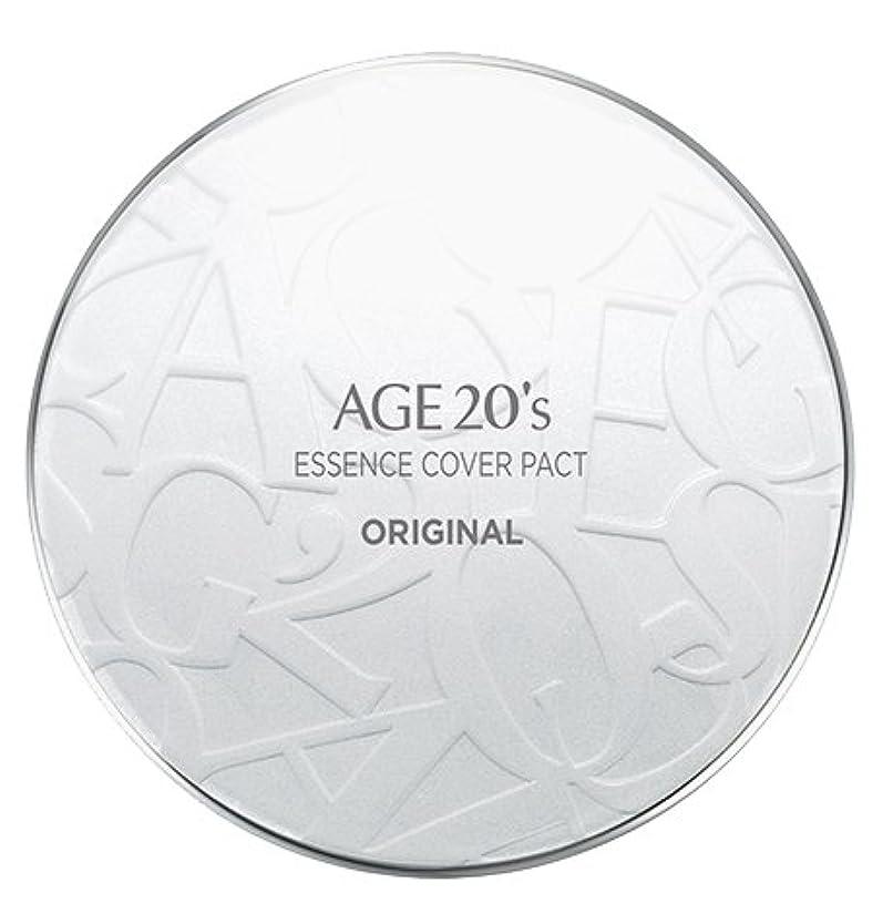 磨かれた同情コストAGE 20's Essence Cover Pact Original [White Latte] 12.5g + Refill 12.5g (#21)/エイジ 20's エッセンス カバー パクト オリジナル [ホワイトラテ...