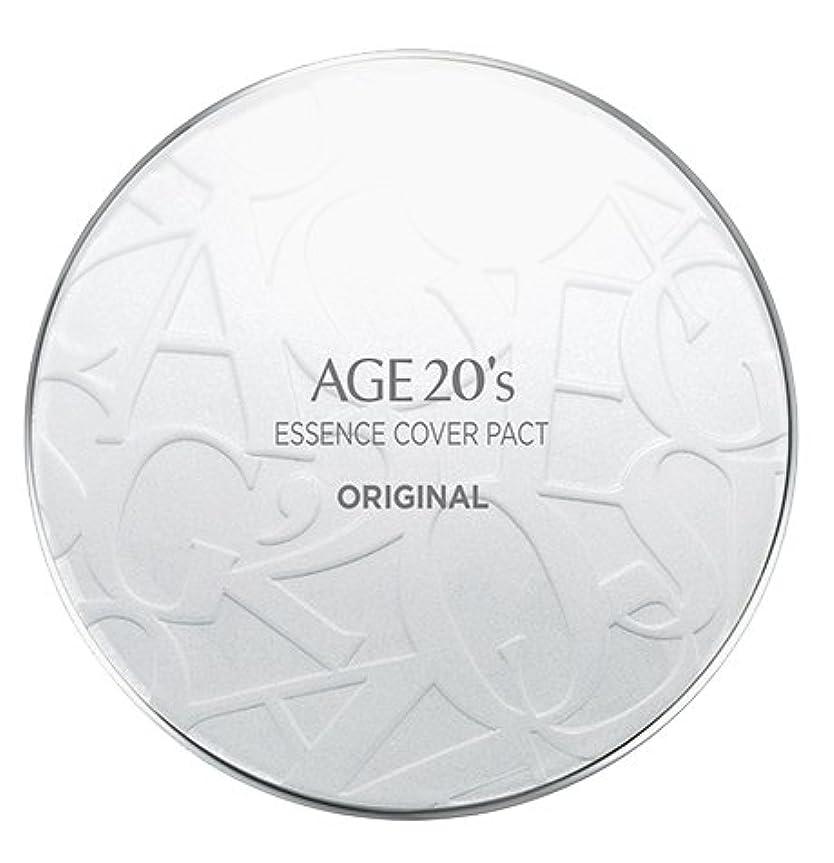 全国責任昼食AGE 20's Essence Cover Pact Original [White Latte] 12.5g + Refill 12.5g (#21)/エイジ 20's エッセンス カバー パクト オリジナル [ホワイトラテ...