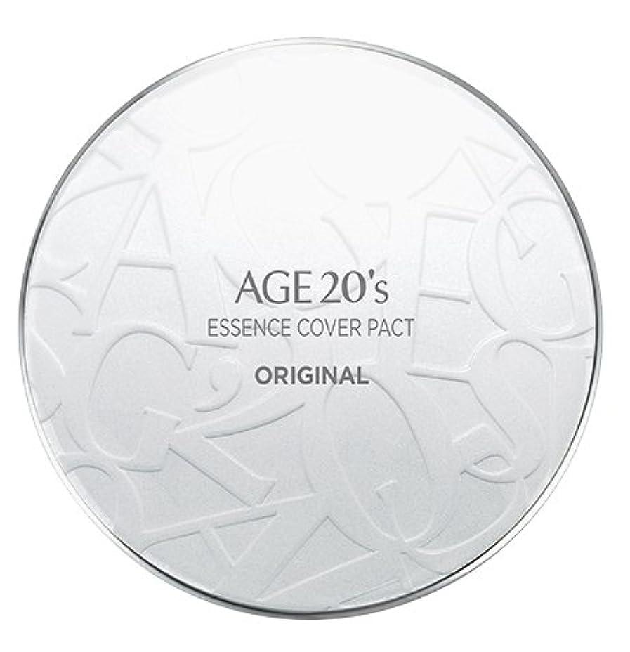 ボーナスそれに応じて無一文AGE 20's Essence Cover Pact Original [White Latte] 12.5g + Refill 12.5g (#21)/エイジ 20's エッセンス カバー パクト オリジナル [ホワイトラテ...