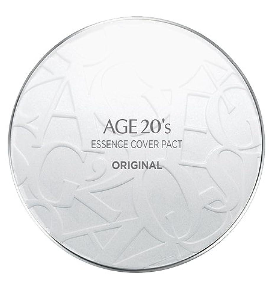 不安定な時代評価AGE 20's Essence Cover Pact Original [White Latte] 12.5g + Refill 12.5g (#21)/エイジ 20's エッセンス カバー パクト オリジナル [ホワイトラテ...
