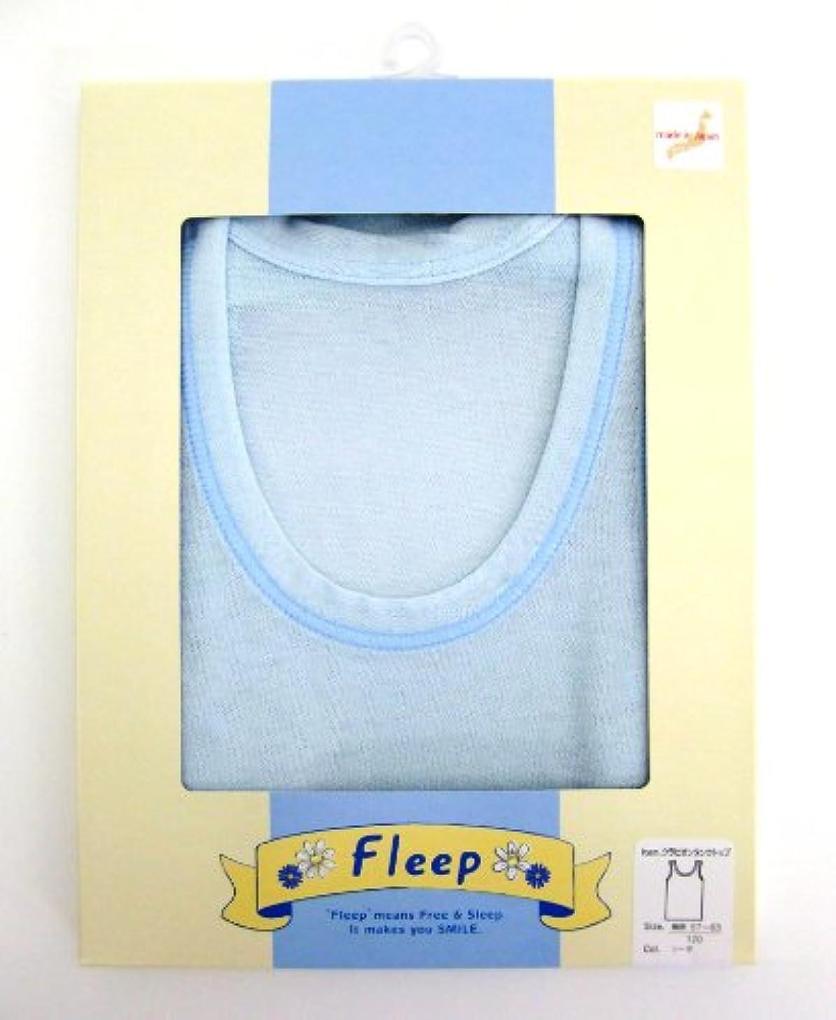 瞑想的セール作りますFleep KIDSクラビオン天竺カジュアルタンクトップ ソーダ 140cm