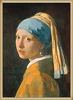 ポスター ヨハネス フェルメール 真珠の耳飾りの少女 額装品 ウッドベーシックフレーム(ナチュラル)