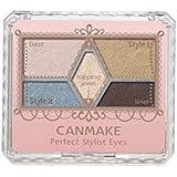 CANMAKE キャンメイク パーフェクトスタイリストアイズ (限定)20 シャイニーシーグラス