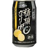 賞味期限:2017年5月31日 ベストテイスト 酎ハイ レモン カロリーオフ 糖類ゼロ 350ml×24缶(1ケース) [アウトレット品]