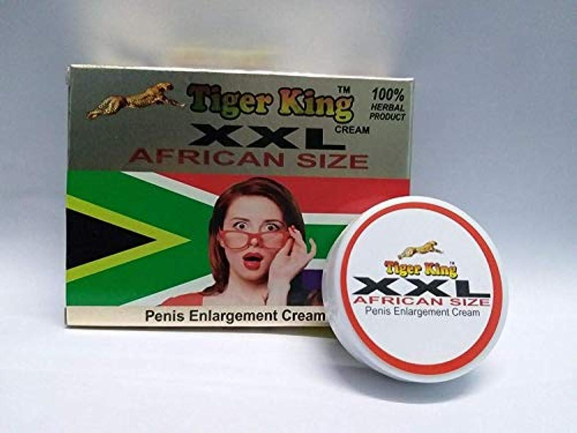 音節代替案Herbal XXL African size 25 gram Penis Enlargement Cream Only For Men Herbal Cream 人のための草のXXLアフリカのサイズの陰茎の拡大クリームだけ