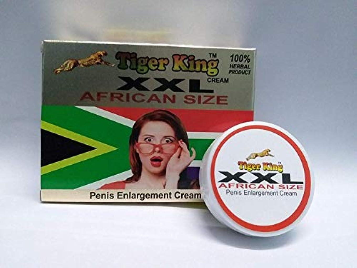 出身地結び目スクワイアHerbal XXL African size 25 gram Penis Enlargement Cream Only For Men Herbal Cream 人のための草のXXLアフリカのサイズの陰茎の拡大クリームだけ