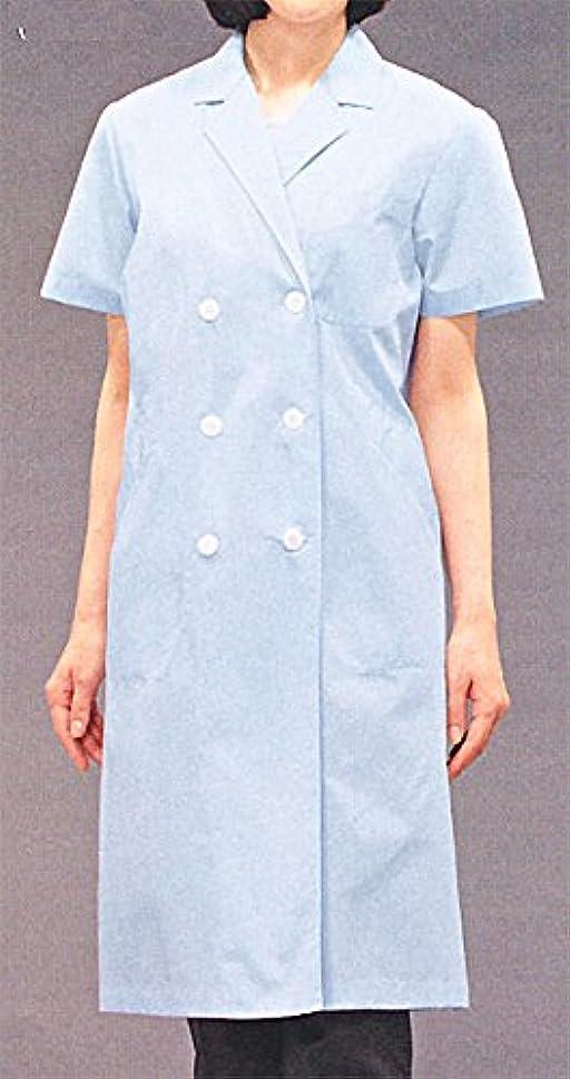ハッピー宿泊報いるモンブラン 51-014 ドクターコート レディス?半袖 (看護師 ドクター 介護)