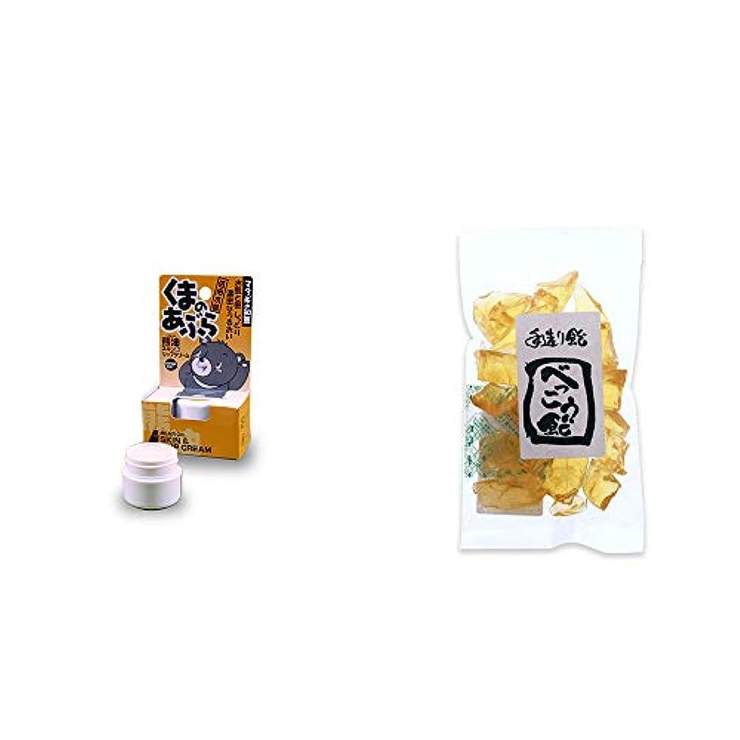郵便起きろ病院[2点セット] 信州木曽 くまのあぶら 熊油スキン&リップクリーム(9g)?べっこう飴(160g)