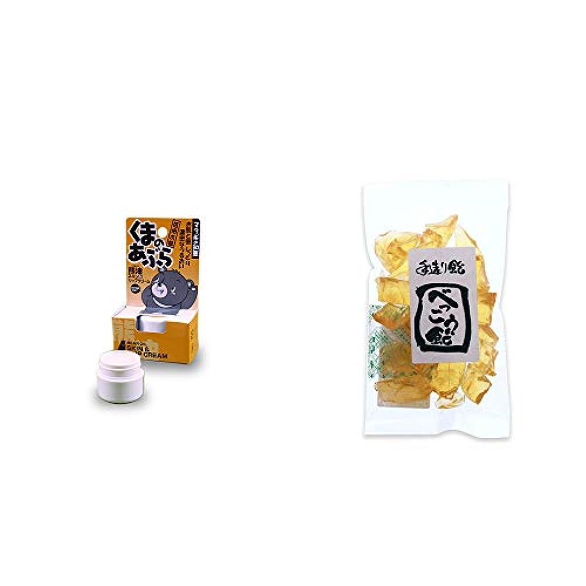 黒くする折作物[2点セット] 信州木曽 くまのあぶら 熊油スキン&リップクリーム(9g)?べっこう飴(160g)