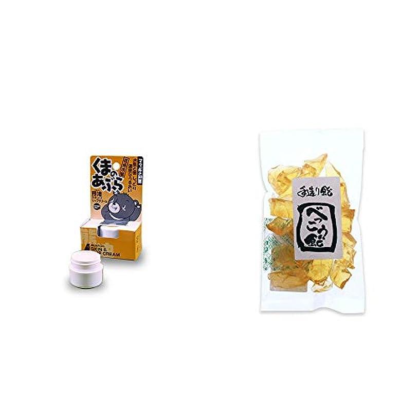 に対応菊社会学[2点セット] 信州木曽 くまのあぶら 熊油スキン&リップクリーム(9g)?べっこう飴(160g)
