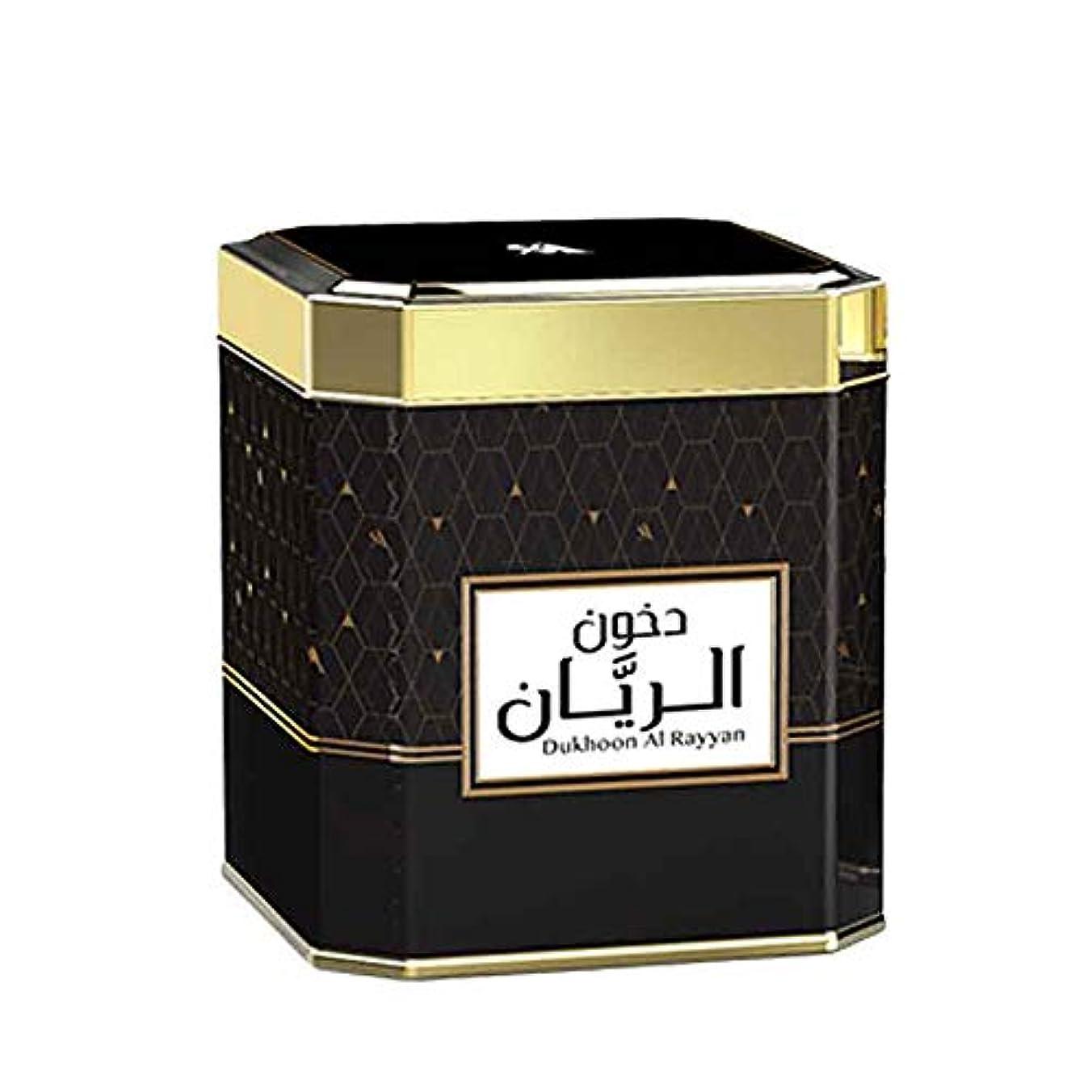 グラス空洞ウォーターフロントスイスアラビアのスイス製ダキタル レイヤン 125gm Bakhoor (お香)