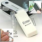 StrapyaNext キーボードクリーナー携帯ストラップ(ENTER/ホワイト)