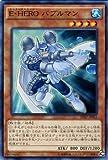 E・HERO アナルマン/遊戯王 ヒーローズストライク(SD27)/シングルカード