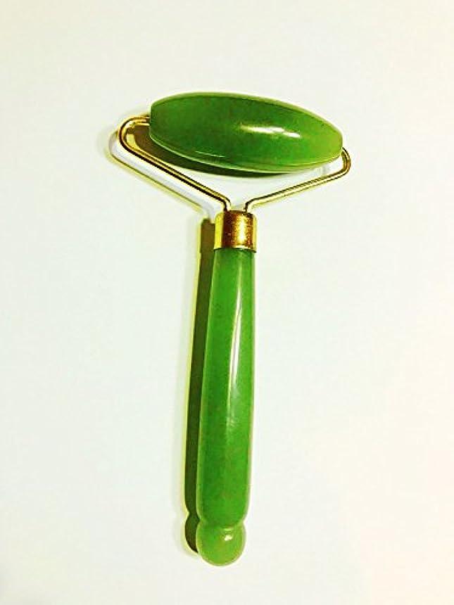 苦しみメタルライン薄めるEcho & Kern  グリーンアベンチュリンの美顔ローラーフェイスマッサジローラー Single head Jade Roller Spa massage tool