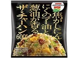 冷凍 チャーハン 食べ比べに関連した画像-06
