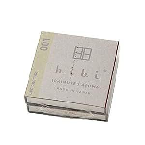 線香・お香・hibi レギュラーボックス 専用マット付き(レモングラス)