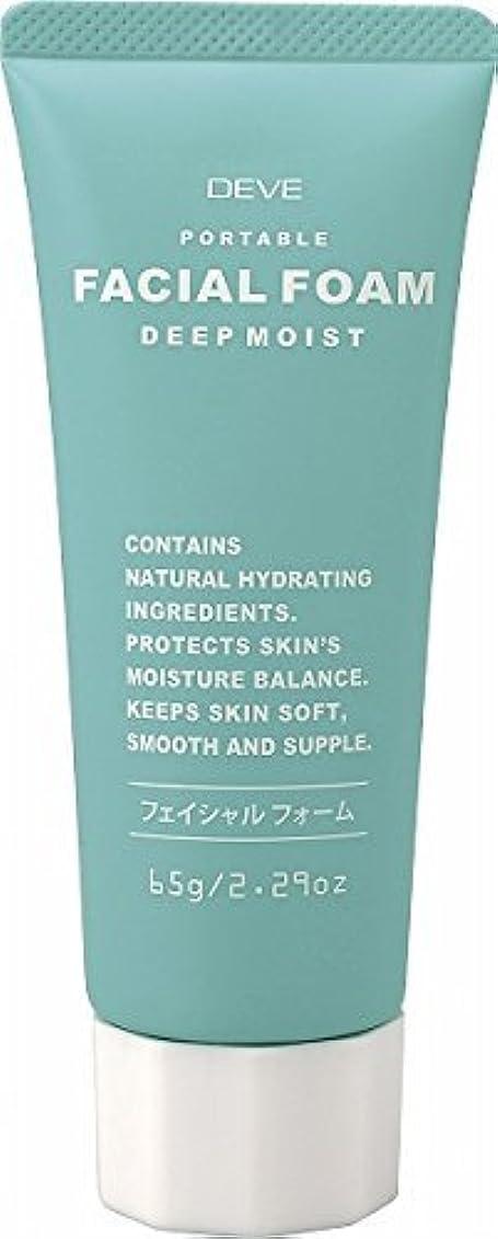 熊野油脂 ディブ フェイシャルフォーム 携帯用 トラベル 65G 洗顔フォーム 5個セット
