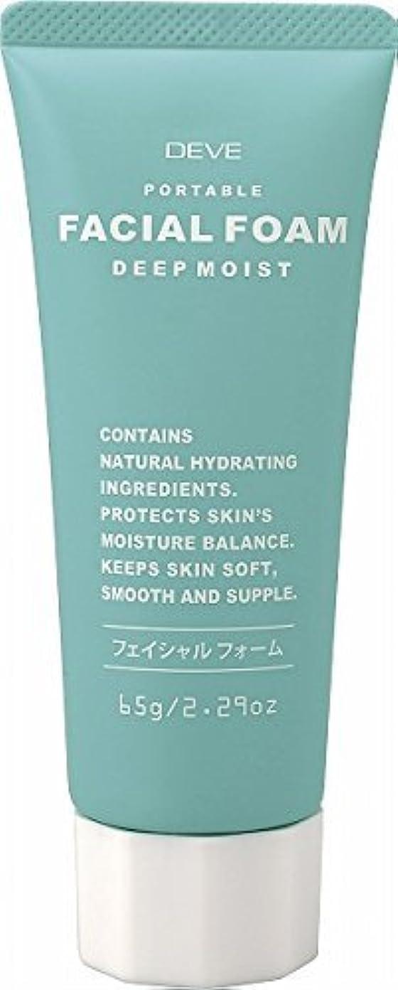 食欲分析的敵熊野油脂 ディブ フェイシャルフォーム 携帯用 トラベル 65G 洗顔フォーム 5個セット