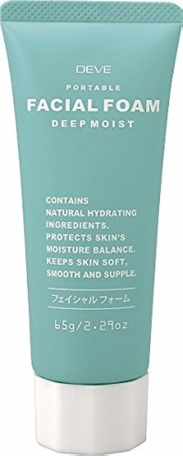 熊野油脂 ディブ フェイシャルフォーム 携帯用 トラベル 65G 洗顔フォーム