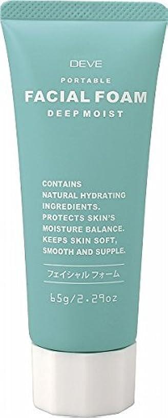 不毛のゲートウェイ生きている熊野油脂 ディブ フェイシャルフォーム 携帯用 トラベル 65G 洗顔フォーム