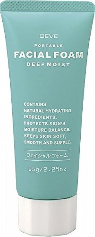 静けさ感情の上向き熊野油脂 ディブ フェイシャルフォーム 携帯用 トラベル 65G 洗顔フォーム 5個セット