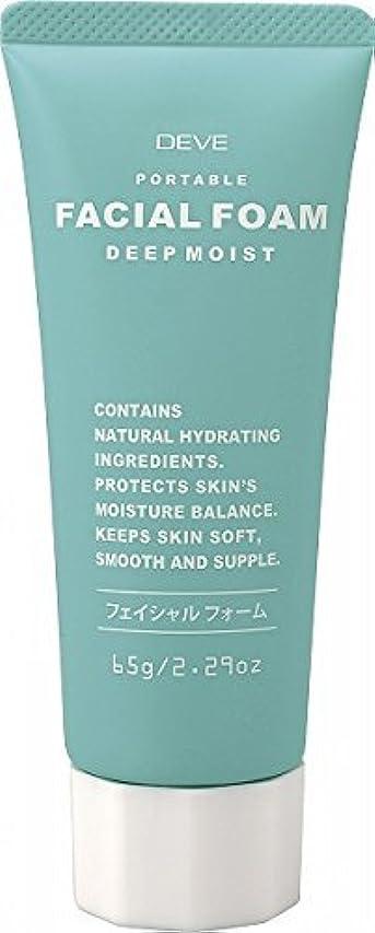 別れる敬の念距離熊野油脂 ディブ フェイシャルフォーム 携帯用 トラベル 65G 洗顔フォーム