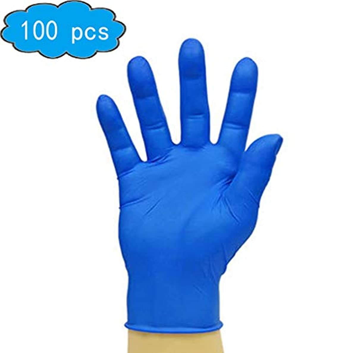 使い捨てニトリル手袋、肥厚、ダークブルー、5ミル、ブルー、サイズL、パックあたり100 (Color : Blue, Size : M)