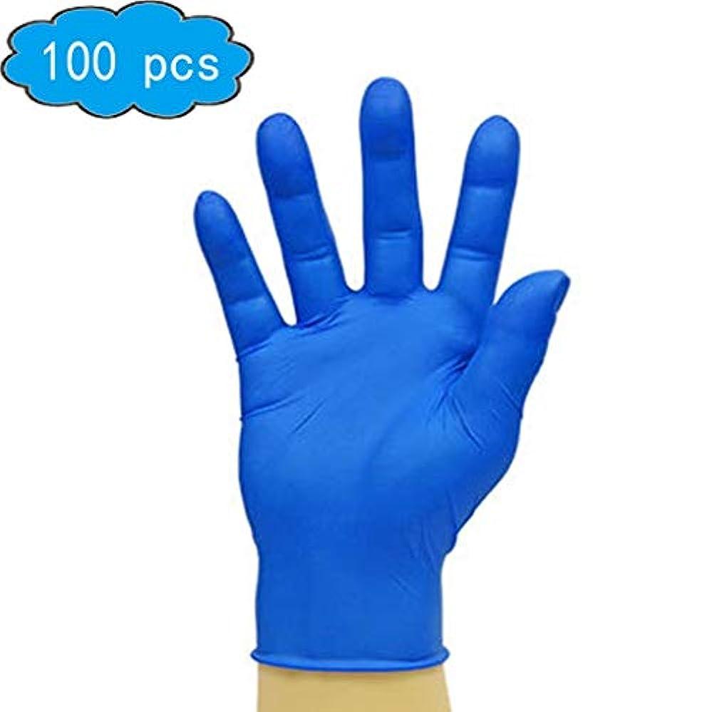 成長鼓舞するスプレー使い捨てニトリル手袋、肥厚、ダークブルー、5ミル、ブルー、サイズL、パックあたり100 (Color : Blue, Size : M)