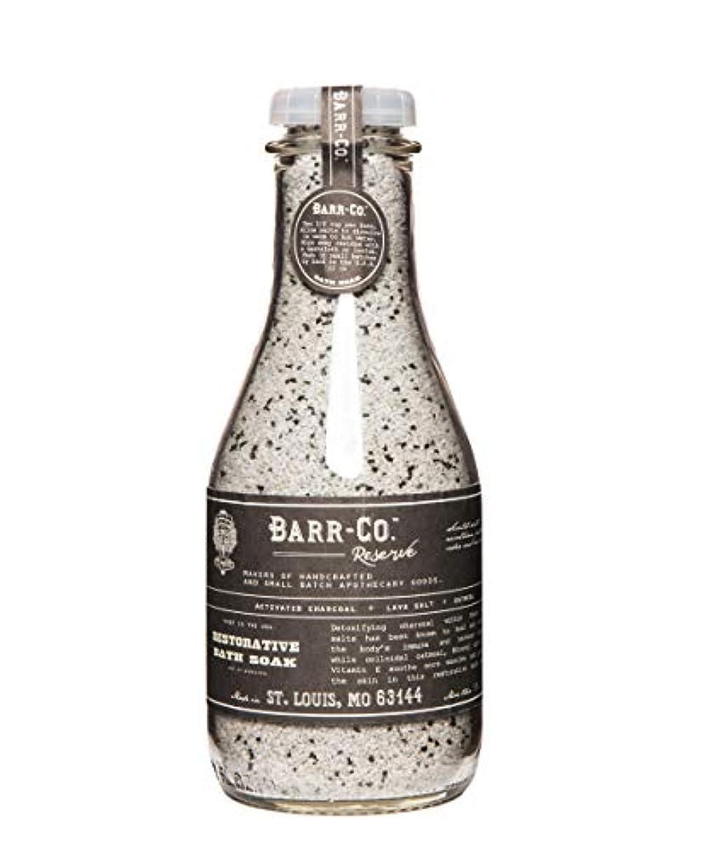 除去誤解普及BARR-CO./バスソルト リザーブ