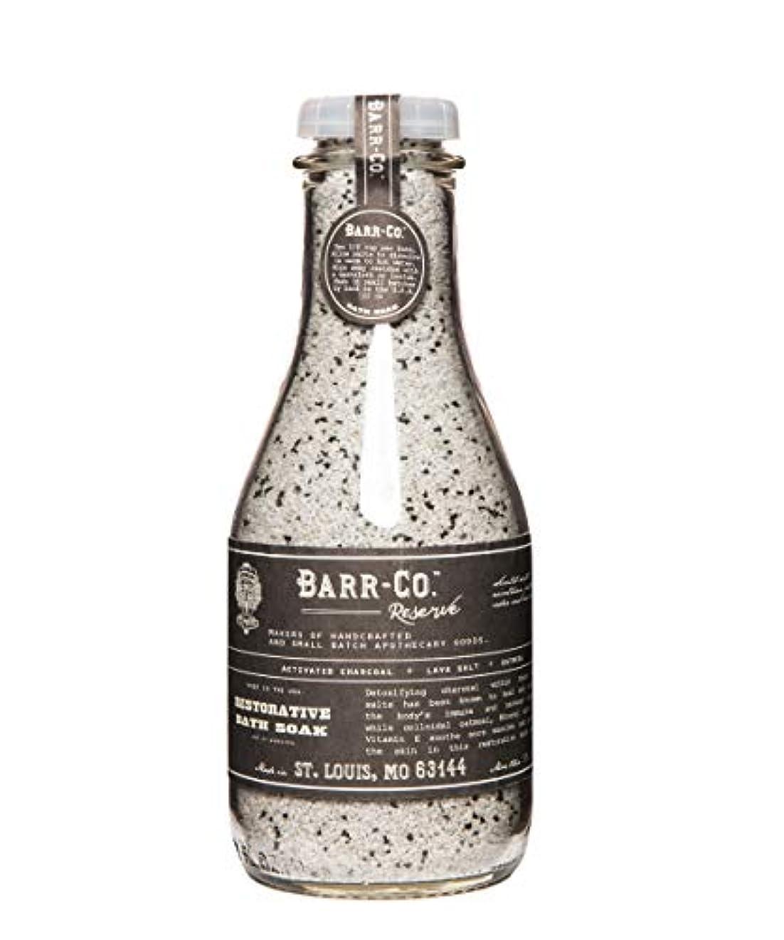 チャペル敬意を表して木BARR-CO./バスソルト リザーブ