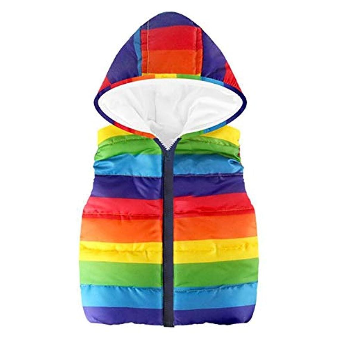 マリナー干し草フレアLYWENQINHG キッズベスト チョッキ 子供コート 袖なし フード付き 虹色 秋冬 お出かけ 保温 防風 防寒着 男の子 女の子 もこもこ