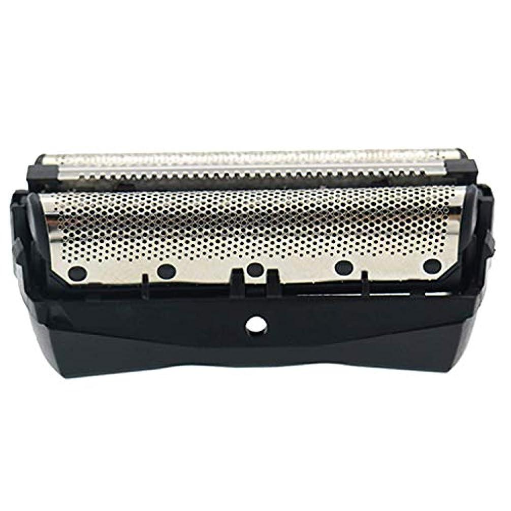スラッシュ幸福交通VINFANY メンズシェーバー用替刃(外刃) 適用する フィリップスQC5550用交換シェーバーフォイル/カッターユニットシェーバーヘッドQC5580メンズトリマー用回転ブレード