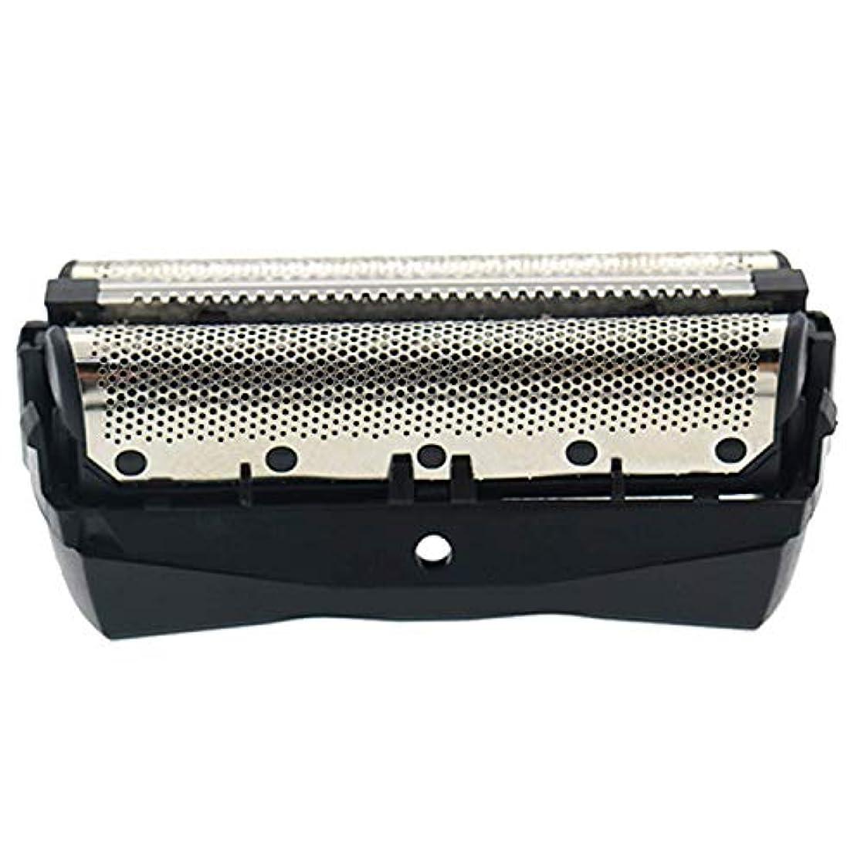 健康船尾関数VINFANY メンズシェーバー用替刃(外刃) 適用する フィリップスQC5550用交換シェーバーフォイル/カッターユニットシェーバーヘッドQC5580メンズトリマー用回転ブレード