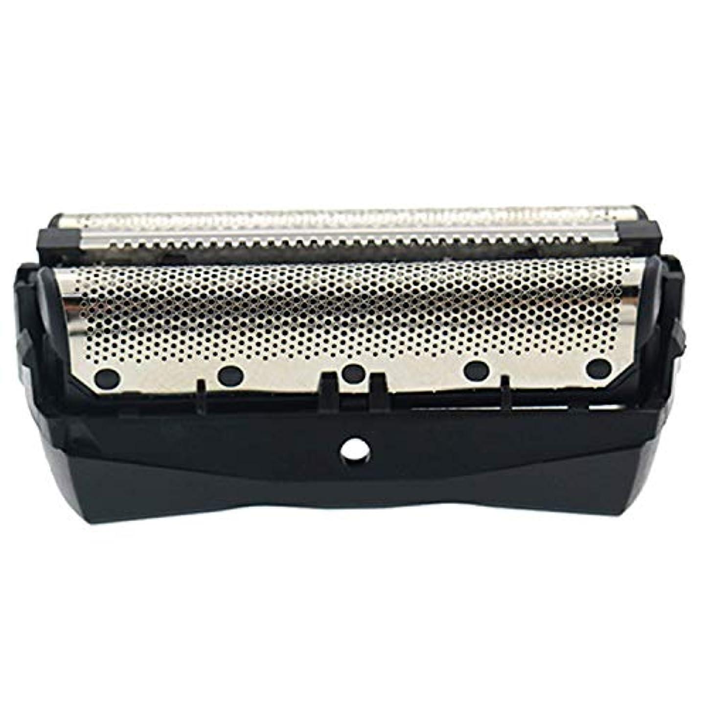 要旨まぶしさ規定VINFANY メンズシェーバー用替刃(外刃) 適用する フィリップスQC5550用交換シェーバーフォイル/カッターユニットシェーバーヘッドQC5580メンズトリマー用回転ブレード