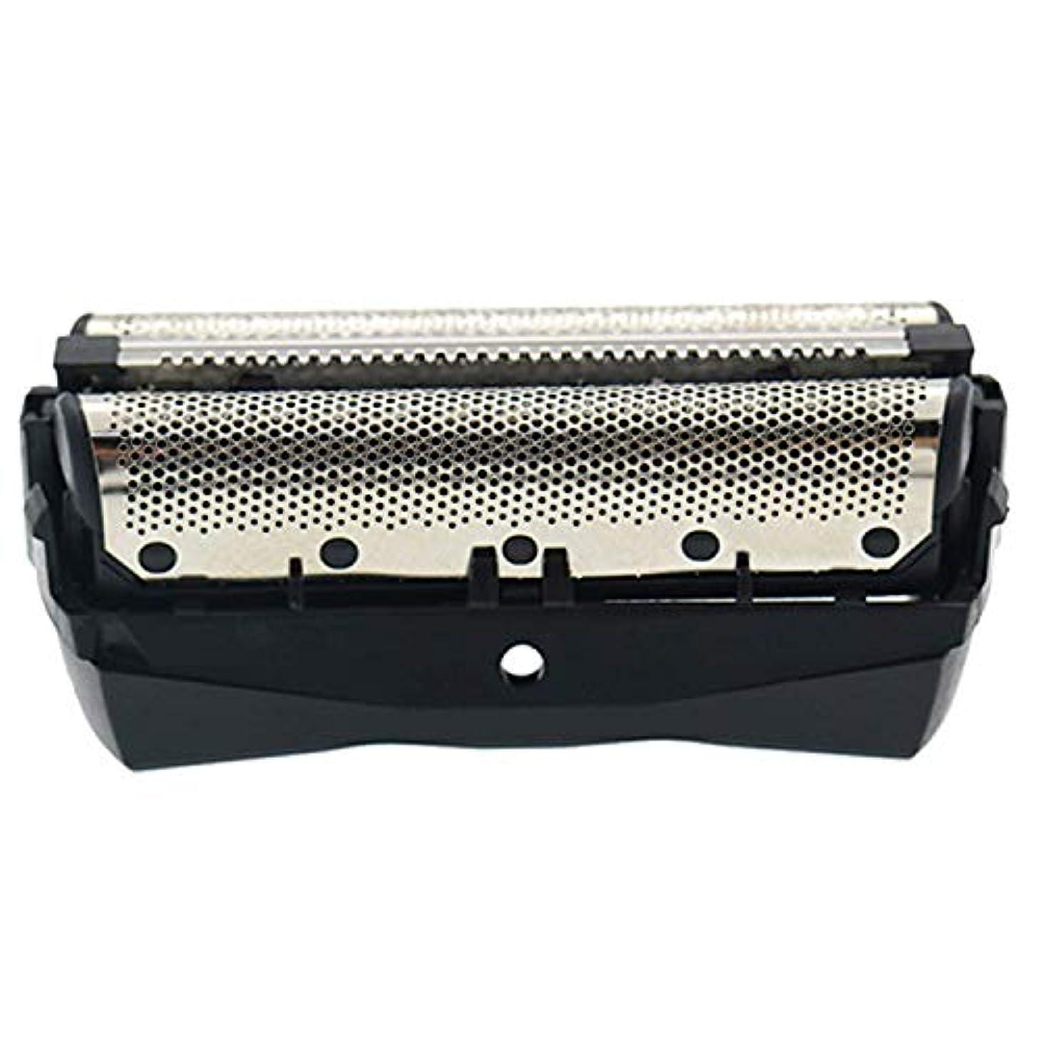 ハム助言するくちばしVINFANY メンズシェーバー用替刃(外刃) 適用する フィリップスQC5550用交換シェーバーフォイル/カッターユニットシェーバーヘッドQC5580メンズトリマー用回転ブレード