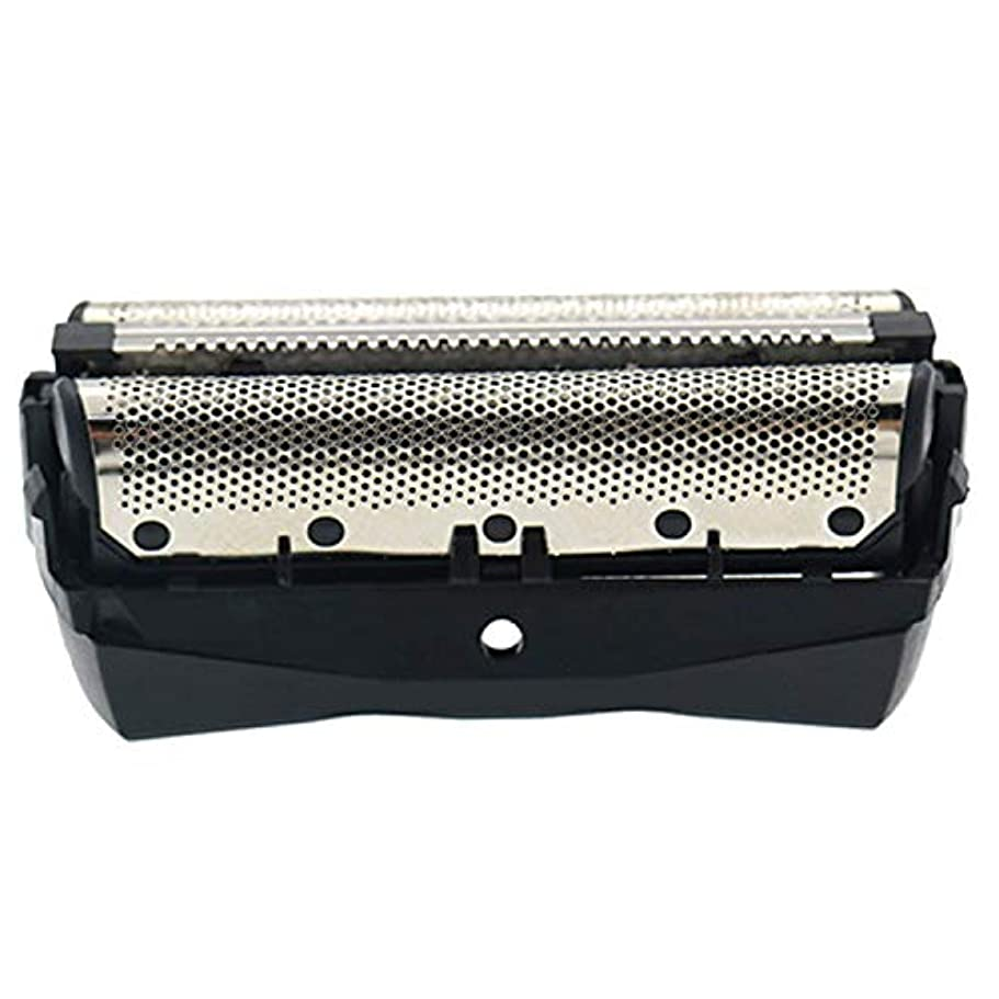 ペアとして協力するVINFANY メンズシェーバー用替刃(外刃) 適用する フィリップスQC5550用交換シェーバーフォイル/カッターユニットシェーバーヘッドQC5580メンズトリマー用回転ブレード