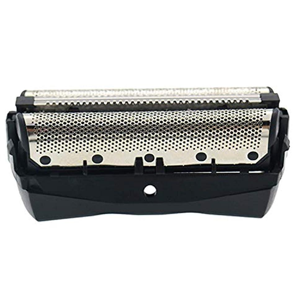 明確な氷教育するVINFANY メンズシェーバー用替刃(外刃) 適用する フィリップスQC5550用交換シェーバーフォイル/カッターユニットシェーバーヘッドQC5580メンズトリマー用回転ブレード