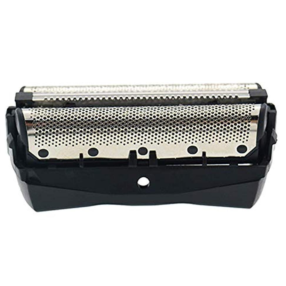 構造の中で討論VINFANY メンズシェーバー用替刃(外刃) 適用する フィリップスQC5550用交換シェーバーフォイル/カッターユニットシェーバーヘッドQC5580メンズトリマー用回転ブレード