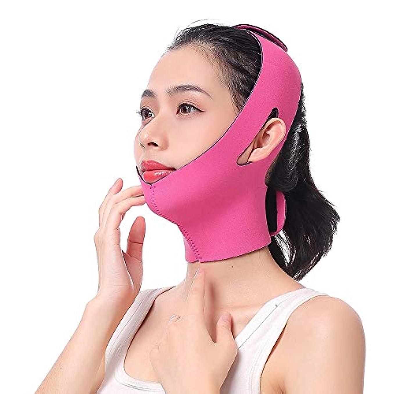 狂乱ガラガラ乱れYouse 顔のリフティングスリミングベルト、Vラインチンチークリフトアップバンドアンチリンクルフェイスマッサージツールフェイススリミングベルトは二重あごのために女性や少女を取り除きます