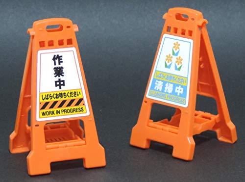 1/12 表示スタンド(看板バリケード) 二個セット オレンジ プラモデル