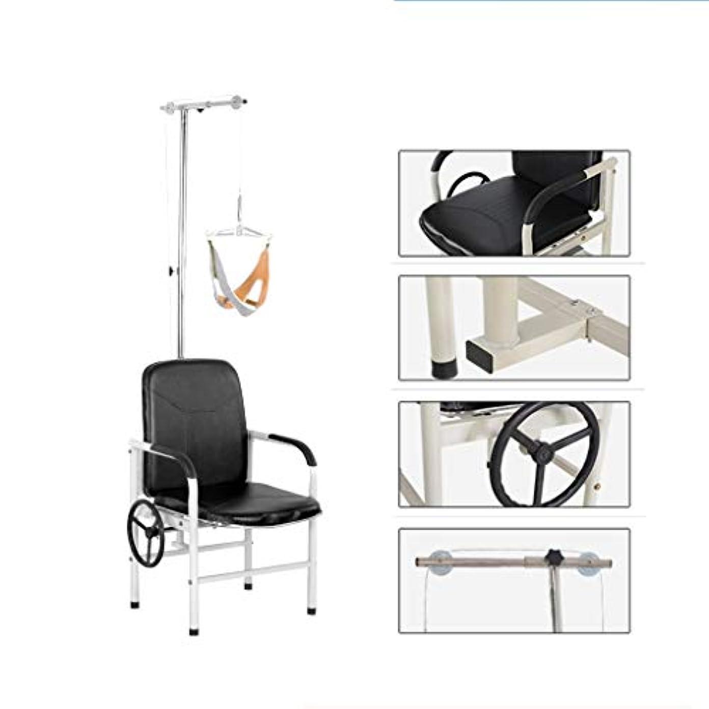 頸椎牽引椅子、頸椎ストレッチ牽引椅子頸椎リハビリテーション補正用の折り畳み式頸椎牽引フレーム 補正牽引フレームの痛みを軽減 折り畳み式脊椎減圧装置チェア,黒