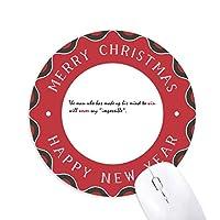 スローガンに勝つ決心した男の人は、決して不可能なことを言う 円形滑りゴムのクリスマスマウスパッド