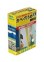 日本ミラコン産業:カベ・穴うめ補修材 白 500g hcm-500w