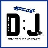 別冊ジャニーズJr DJホーム社ムック